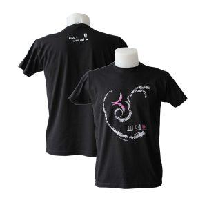 T-shirt homme logo parapente acrobatie